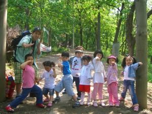 Bambini Montessori- Class of 2007